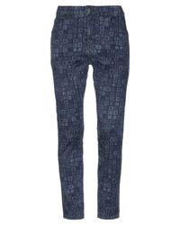 Marani Jeans Blue Denim Pants