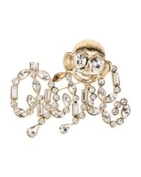 DSquared² | White Brooch | Lyst