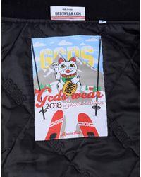 Gcds Black Jacket