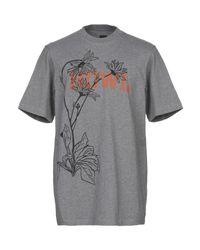 OAMC T-shirts in Gray für Herren