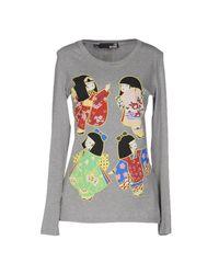 Love Moschino Gray T-shirt