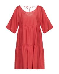 P.A.R.O.S.H. Red Knielanges Kleid