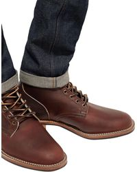 Viberg Brown Ankle Boots for men