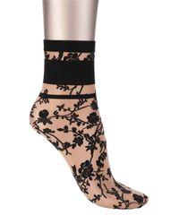 Wolford Multicolor Short Socks