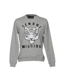 TENSHI MISHERU Gray Sweatshirt for men