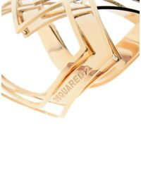 DSquared² - Metallic Bracelet - Lyst