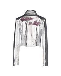 Pinko Metallic Jacket