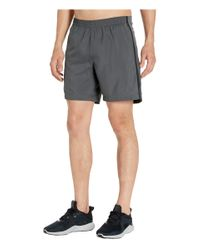 Adidas Response 7 Shorts (raw Khaki/black) Men