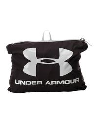 Under Armour - Black Ua Adaptable Duffel for Men - Lyst