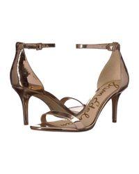 Sam Edelman Patti Strappy Sandal Heel (rose Gold Liquid Metallic) High Heels