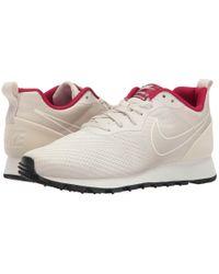 Nike - Multicolor Md Runner 2 Eng Mesh - Lyst