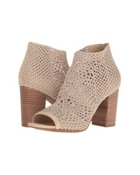 Jessica Simpson | Natural Rianne | Lyst