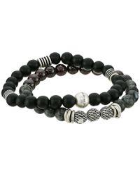 Steve Madden - Black Textured Ball Duo Bracelet Set - Lyst