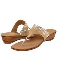 Onex Brown Burst (black/silver) Women's Sandals
