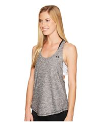 Under Armour Gray Flashy 2-in-1 Tank Top