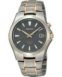 Seiko - Ska214P1 Men'S Kinetic Bracelet Watch - Lyst