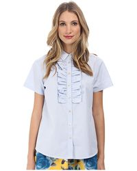 Marc By Marc Jacobs Candy Stripe Shirting Short Sleeve Top - Lyst