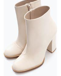 Zara Wideheeled Leather Bootie - Lyst