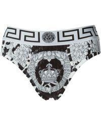 Versace Baroque Leopard Print Briefs - Lyst