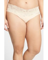 Cosabella 'Never Say Never Lovely' Thong - Lyst