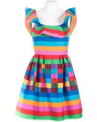Valentino Cotton And Silk Dress With Multicolor Stripes multicolor - Lyst