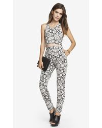 Express High Waisted Printed Double Knit Ankle Pant - Lyst