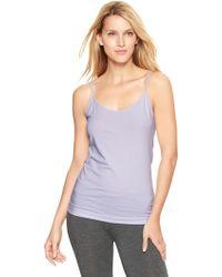Gap Pure Body Cami - Purple