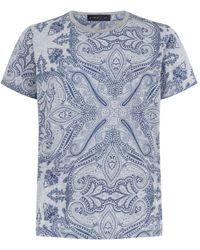 Etro Paisley T-Shirt - Lyst