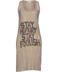 Agatha Cri Short Dress - Lyst