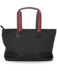 Gucci Black Gg Canvas Web Stripe Diaper Bag - Lyst