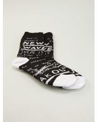 KENZO Word Socks - Black
