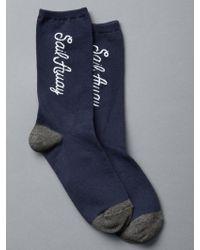 Gap | Sail Away Crew Socks | Lyst