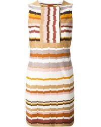 Missoni Zig Zag Knit A-line Dress - Lyst