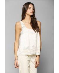 Somedays Lovin Cotton Crochet Tank Top - White