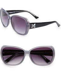 Missoni 59mm Rounded Square Plastic Sunglasses - Lyst