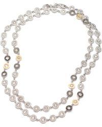 Coomi Opera Crystal & Diamond Long Necklace - Natural