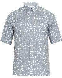 Jil Sander Estace Abstract-Print Cotton Shirt - Lyst