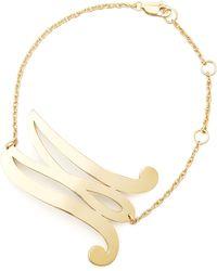 Jennifer Zeuner Swirly Initial Bracelet - Lyst
