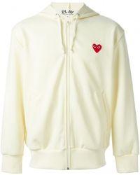 Comme Des Garçons Cream Heart Detail Hoodie - Lyst