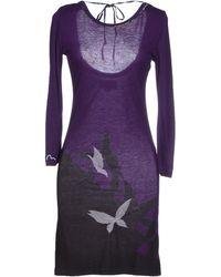 Evisu Short Dress - Lyst