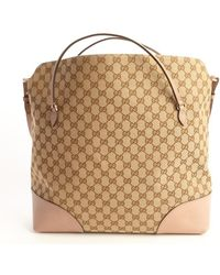 Gucci Pink Leather Top Handle Convertible Tote - Lyst