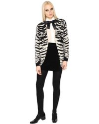 Saint Laurent Oversized Tiger Jacquard Wool Cardigan - Lyst