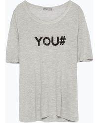 Zara Shiny Slogan T-Shirt - Lyst
