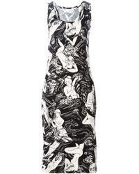 Carven 'Debardeur' Dress - Lyst