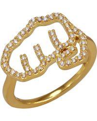 Khai Khai Pow Ring - Lyst