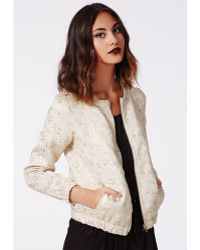 Missguided Stepphie Leopard Bomber Jacket - Lyst