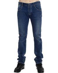 Giorgio Armani - Jeans Denim Used Slim 8 Once Contrast Inside - Lyst
