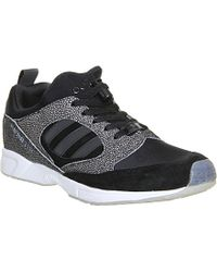 Adidas Torsion Response Lite Leather Trainers - For Men - Lyst