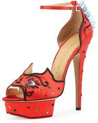 Charlotte Olympia Martia Satin Dragon Sandal - Lyst