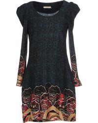 Lavand Short Dress - Brown